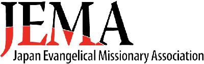 JEMA Logo